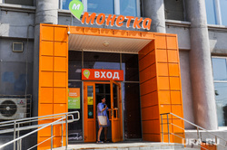 Супермаркет Монетка. Челябинск, супермаркет, монетка, вход, магазин, входная группа