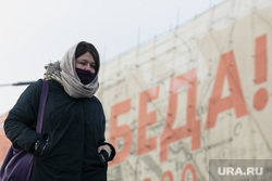 Жители столицы в режиме пандемии. Москва, маска, человек, прохожий, человек в маске, беда, коронавирус, прохожий в маске, ковид, пандемия коронавируса, пандемия