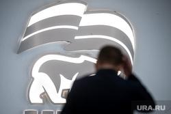 Заседание бюро Высшего совета политической партии «Единая Россия». Москва, единая россия, едро