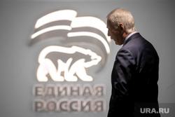 Заседание бюро Высшего совета политической партии «Единая Россия». Москва, грызлов борис, единая россия, едро