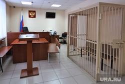 Судебное заседание по уголовному делу бывшего главы Кетовского района Носова Александра. Курган, зал суда, судебное заседание, зал, клетка