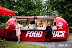 День рождения Usta Catering. Екатеринбург, еда на улице, food truck, фудтрак