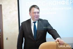 Пресс-конференция Андрея Киселева, заместителя губернатора. Тюмень, киселев андрей