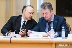 Заседание организационного комитета по подготовке и проведению празднования 300-летия Екатеринбурга, козицын андрей, алтушкин игорь