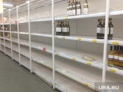 Карусель мегамаркет. Челябинск., карусели, супермаркет, пустые полки, спиртное, магазин, прилавок