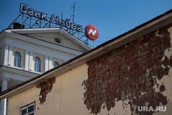 Банк «Нейва». Екатеринбург, здание, банк нейва, нейва банк