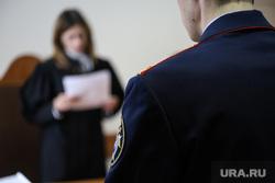Избрание меры присечения бывшему полицейскому Архипову Дмитрию. Курган, приговор суда, суд, судебный процесс