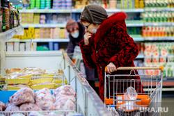 Торговый центр. Курган, продукты, покупатели, цены, супермаркет, продуктовая корзина, магазин, тележка с продуктами, покупки, покупатель, цены на продукты, продукты питания, Высокие цены
