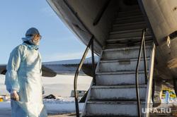 Учения экстренных служб, аэропорта имени Игоря Курчатова. Челябинск, ликвидаторы, защитная одежда, трап самолета