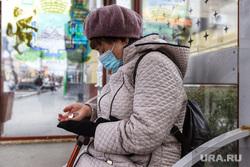 Город. Курган, автобусная остановка, мелочь, монеты, женщина, деньги, пассажир автобуса