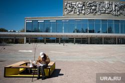 Выпускники в день Последнего звонка. Екатеринбург, старость, одиночество, дворец молодежи, пенсия