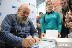 Московская международная книжная выставка-ярмарка (ММКВЯ) на ВДНХ. Москва, вассерман анатолий