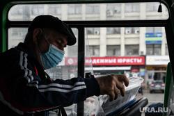 Проверка масочного режима в общественном транспорте. Екатеринбург, водитель автобуса, автобус