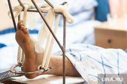 Пострадавший в ДТП Владислав Коваленко. Екатеринбург, травма, нога, перелом, больница, реабилитация