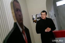 32 съезд партии ЛДПР. Москва, соловьев владимир, жириновский владимир, фигура из картона