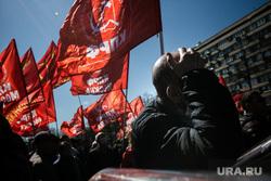 Митинг-встреча с депутатом от КПРФ Валерием Рашкиным. Москва, коммунисты, красный флаг, флаг, кпрф, митинг