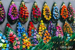 Некрасовский рынок. Курган, ритуальные услуги, похороны, похоронный венок