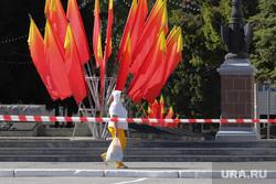 Город перед праздником 9 мая. Курган, 9 мая, украшение города, день победы, флаг победы