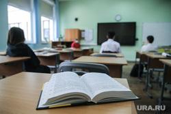 Школа. Москва, школьники, школьник, урок, экзамен, учебник, ученик, урок в школе, школа