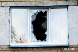 Последствия взрыва кислородной станции в госпитале на базе ГКБ№2. Челябинск, выбитые окна, стекла, жилой дом после взрыва