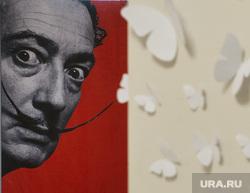 Выставка Дали в ЕГСИ. Екатеринбург, дали сальвадор