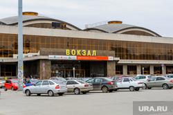 Палатки для медиков на жд вокзале. Челябинск, вокзал, вокзал челябинск, железнодорожный вокзал