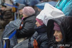 Парад Победы. Челябинск., пакет на голове, дождь