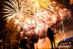 Праздничный фейерверк на День Победы. Екатеринбург, салют, праздник, фейерверк