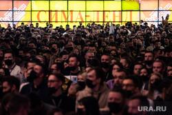 Церемония чествования свердловских волонтёров Общероссийской акции взаимопомощи #МыВместе. Екатеринбург, сима-ленд, сима ленд, толпа, сотрудники сима ленда