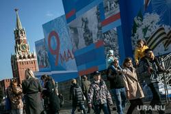 Красная площадь. Москва, семья, дети, день победы, город москва, 9 мая, красная площадь, спасская башня