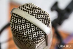Клипарт. Магнитогорск, микрофон, студия звукозаписи, запись вокала