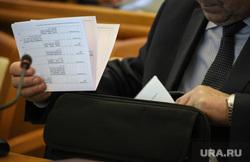 Заседание областной думы. Курган, депутат, чиновник, портфель, документы к совещанию, документы к заседанию, бумаги к совещанию