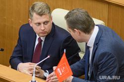 Заседание в законодательном собрании. Екатеринбург, ивачев александр