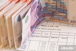 Клипарт. Пермь , купюры, оплата, комуналка, квитанция, жкх, деньги