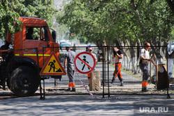 Клипарт. Курган, проход запрещен, ремонт дороги, перекрытие улицы, работники в спецовках