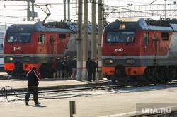РЖД. Вокзал Челябинск, пассажиры, ржд, железная дорога, путешествие, вагон, поезд