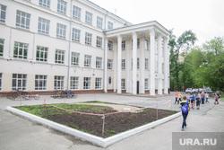 Школы. Пермь