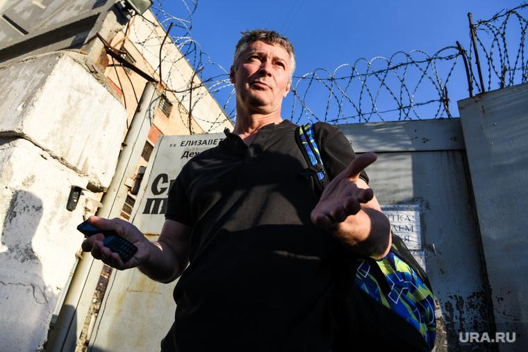 Специальный приемник для содержания лиц, подвергнутых административному аресту. Екатеринбург