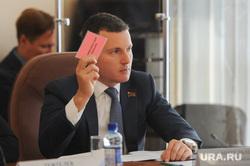 Заседание городской думы. Челябинск, мительман илья, голосование
