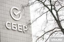Головной офис Сбербанка. Москва, сбербанк, сбер
