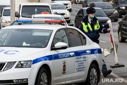 Виды Москвы, полиция, дорожно патрульная служба, дпс, проверка на дорогах, проверка документов, план перехват