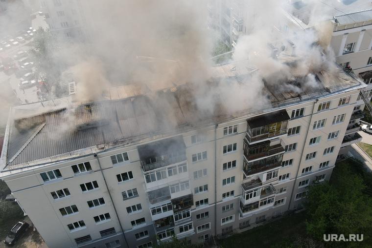 Пожар. Екатеринбург