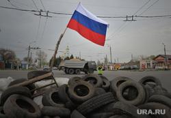 Украина. Славянск, баррикады, покрышки, флаг россии