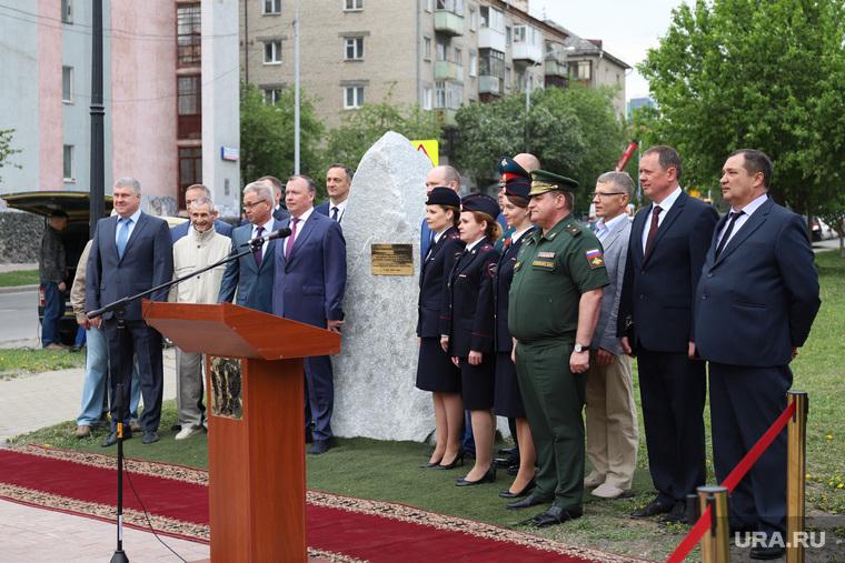 Открытие памятника шифровальщикам. Екатеринбург