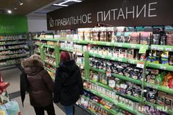 Гипермаркет Семья в Перми Ассортимент товаров и виды магазина, магазин, правильное питание