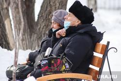 Цветы. Дети. Пенсионеры. Курган, дедушка, бабушка, пожилые люди, пенсионеры, медицинская  маска