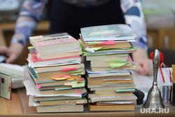 Школа. Курган, книги, учебники, школа, колокольчик