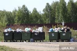 Курятник. Курган, мусор, мусорные контейнеры, помойка, контейнеры с мусором