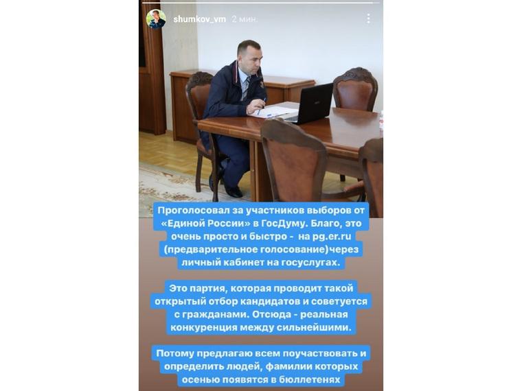 Беспартийный курганский губернатор поддержал праймериз ЕР. Скрин