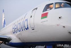 Прибытие Белавиа в Кольцово. Екатеринбург , авиакомпания белавиа, belavia, самолет embraer175